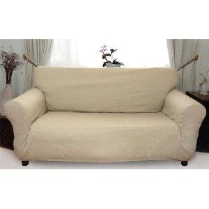Argos Sofa Covers Brokeasshome Com